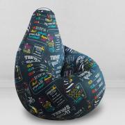 Кресло-мешок груша, Стандарт, мебельная ткань, Айскрим
