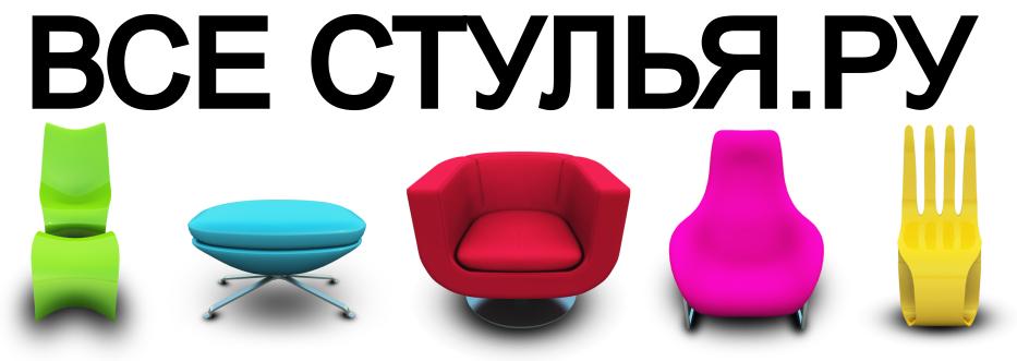 Интернет-магазин «Все Стулья.ру»